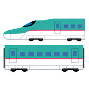 2017.10.20 thumbnail_shinkansen_e5.jpg
